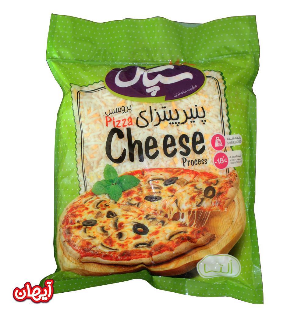 پنیر پیتزا دو کیلویی آلتا سبز سپاس